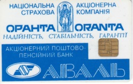 TARJETA UCRANIA DE 280 UNITS ORANTA - Ucrania