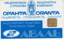 TARJETA UCRANIA DE 280 UNITS ORANTA - Ukraine