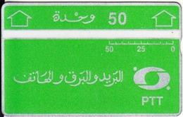 ALGERIA(L&G) - PTT Logo 50 Units, CN : 901A, Tirage 20000, Mint - Algeria