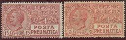 ITALIA REGNO VITTORIO EMANUELE III SASS.  P. PN. 12-13  NUOVI - Posta Pneumatica