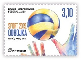 2019, Sport, Mostar, MNH, Bosnia And Herzegovina - Bosnie-Herzegovine