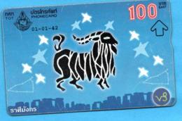 TAILAND  L&G  Phonecard  ZODIAC - Zodiaco