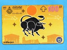 TAILAND  L&G  Phonecard  ZODIAC - Zodiac
