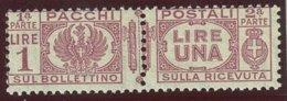 "ITALIA REGNO VITTORIO EMANUELE III SASS.  P. P. 30b "" VARIETA' ""  NUOVO - Paketmarken"
