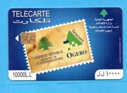 LIBAN  Chip Phonecard  STAMP - Libanon
