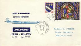 FRANCE 1492 1er Vol Liaison Air France PARIS - TEL-AVIV Israël  2 Avril 1970 Cachet Arrivée 3 Avril Boeing 727 [GR] - Marcophilie (Lettres)