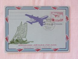 Taiwan 1977 ? Stationery Cover - Plane - Boat - 1945-... République De Chine