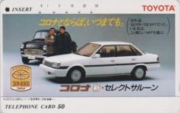 Télécarte Japon / 110-24293 A - Voiture TOYOTA - CAR Japan Phonecard - Auto Telefonkarte - 3362 - Cars