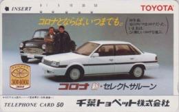 Télécarte Japon / 110-24293 C - Voiture TOYOTA - CAR Japan Phonecard - Auto Telefonkarte - 3364 - Cars