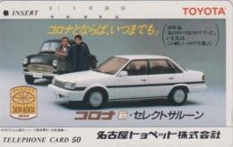 Télécarte Japon / 110-24293 D - Voiture TOYOTA - CAR Japan Phonecard - Auto Telefonkarte - 3365 - Cars