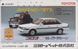 Télécarte Japon / 110-24293 E - Voiture TOYOTA - CAR Japan Phonecard - Auto Telefonkarte - 3366 - Cars