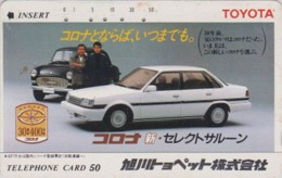 Télécarte Japon / 110-24293 F - Voiture TOYOTA - CAR Japan Phonecard - Auto Telefonkarte - 3367 - Cars