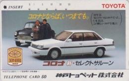 Télécarte Japon / 110-24293 G - Voiture TOYOTA - CAR Japan Phonecard - Auto Telefonkarte - 3368 - Cars