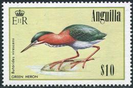 Anguilla 1985. Michel #660 MNH/Luxe. Green Heron. (Ts17) - Anguilla (1968-...)