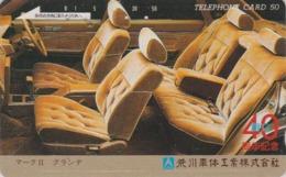 Télécarte Japon / 290-1548 - Voiture TOYOTA - CAR Japan Phonecard - Auto Telefonkarte * Mark 2 Grande * - 3370 - Cars
