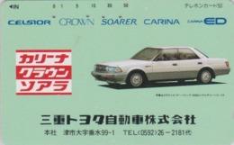 Télécarte Japon / 290-13821 - Voiture TOYOTA - CAR Japan Phonecard - Auto Telefonkarte - 3372 - Voitures