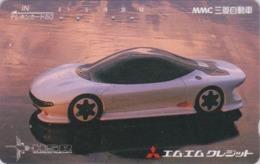 Télécarte Japon / 110-38842 - Voiture - MITSUBISHI HSR - CAR Japan Phonecard - Auto Telefonkarte - 3375 - Cars