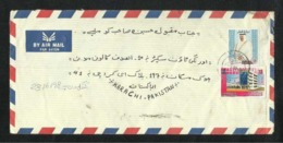 Qatar Air Mail Postal Used Cover Qatar To Pakistan Silver Jubilee Of Qatar Broadcasting - Qatar