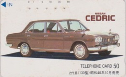 Télécarte Japon / 110-35127 - Voiture - NISSAN CEDRIC - CAR Japan Phonecard - Auto Telefonkarte - 3376 - Cars