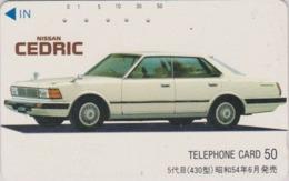 Télécarte Japon / 110-35130 - Voiture - NISSAN CEDRIC - CAR Japan Phonecard - Auto Telefonkarte - 3377 - Cars