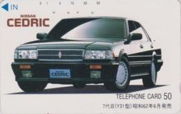 Télécarte Japon / 110-35132 - Voiture - NISSAN CEDRIC - CAR Japan Phonecard - Auto Telefonkarte - 3378 - Cars