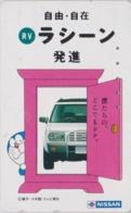 Télécarte Japon / 110-011 - Voiture - NISSAN Rasheen & Chat TOTORO Cat  - CAR Japan Phonecard - Auto Telefonkarte - 3381 - Cars