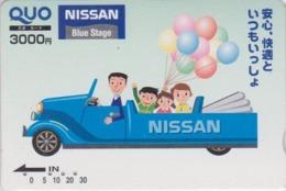 Carte Prépayée Japon - Voiture Enfants Ballon - NISSAN   - CAR Children Balloon Japan Phonecard - 3382 - Cars