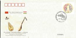 J) 2017 CHINA, MUSICAL INSTRUMENTS, FDC - China