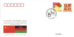 J) 2017 CHINA, IN COMMEMORATION OF THE 10th ANNIVERSARY OF THE ESTABLISHMENT OF DIPLOMATIC RELATIONS BETWEEN THE PEOPLE' - China