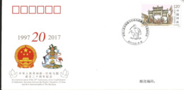 J) 2017 CHINA, IN COMMEMORATION OF THE 20th ANNIVERSARY OF THE ESTABLISHMENT OF DIPLOMATIC RELATION BETWEEN THE PEOPLE'S - China