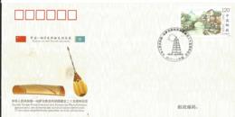 J) 2017 CHINA, MUSICAL INSTRUMENTS, BRIDGE, CAMELS, FDC - China