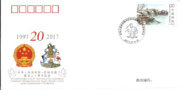 J) 2017 CHINA, BRIDGE, IN COMMEMORATION OF THE 20th ANNIVERSARY OF THE ESTABLISHMENT OF DIPLOMATIC RELATION BETWEEN THE - China