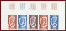 Comoro Islands 1975 #124, Color Proof Stripe Of 5, Diadem, Handicraft - Comores (1975-...)