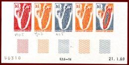 Comoro Islands 1969 #78, Color Proof Stripe Of 5, Msoila Prayer Rug, Handicraft - Comores (1975-...)