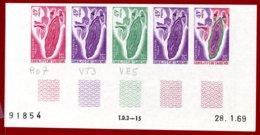 Comoro Islands 1969 #79, Color Proof Stripe Of 5, Msoila Prayer Rug, Handicraft - Comores (1975-...)