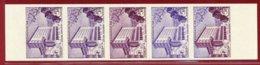 Malagasy Rep 1956 #293, Color Proof Stripe Of 5, Gallieni School - Madagascar (1960-...)