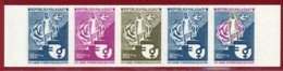 Malagasy Rep 1975 #520, Color Proof Stripe Of 5, Int'l Women's Year - Madagascar (1960-...)