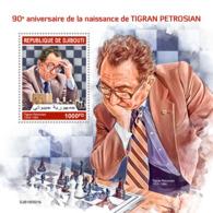 Djibouti 2019  Tigran Petrosian ,chess  S201909 - Djibouti (1977-...)