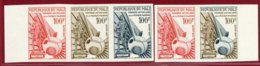 Mali 1972 #182, Color Proof X5, First Anthology Of Music, Sculpture - Mali (1959-...)
