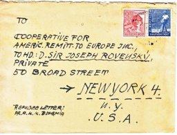 REFUGEE  CAMP   COVER  1948  TO  U.S.A. - [7] Federal Republic