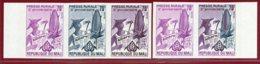 Mali 1974 #213, Color Proof X5, Newspaper, Corn - Mali (1959-...)