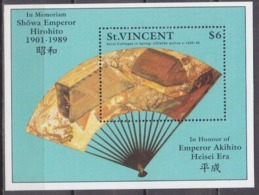 1989St Vincent1240/B76Painting / Hirohito6,00 € - Künste