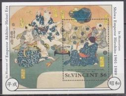 1989St Vincent1241/B77Painting / Hirohito6,00 € - Künste