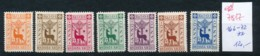 Italien-Rodi  Nr. 166-72  **  ....(ed7817    ) Siehe Scan - Ägäis (Rodi)