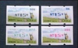 Complete 4 Colors 2011 Taiwan ATM Frama Stamp-Sambar Deer Unusual Mount Cloud - Errori Sui Francobolli