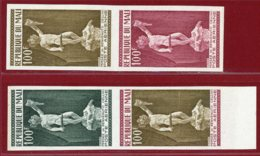 Mali 1973 #C192, Color Proof X4, Famous Sculptures, Perseus By B.Cellini - Mali (1959-...)