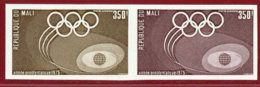 Mali 1975 #C262, Color Proof Pair, Olympic Rings - Mali (1959-...)