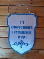 Vintage Pennant/Flagg- OT SPORTSMENOV GRUZINSKOJ SSR - Uniformes Recordatorios & Misc