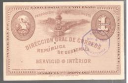 23725 - Entier  Illustré Train - Guatemala
