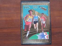Guinea 1984 MNH  934 - Summer 1984: Los Angeles